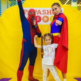 9 травня – Вечірка Супергероїв
