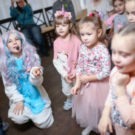 Єдиноріг Party в Papashon Котовського