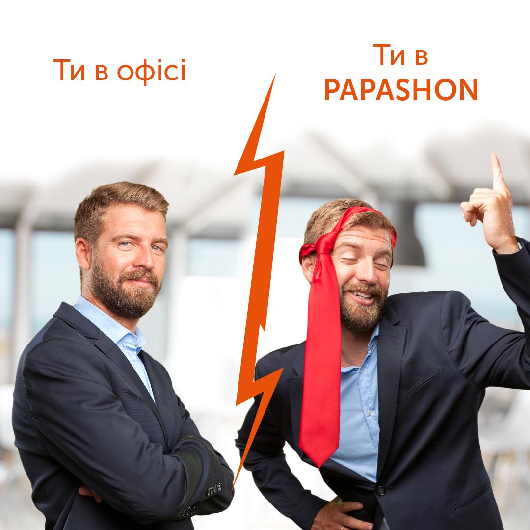 День банкира Papashon