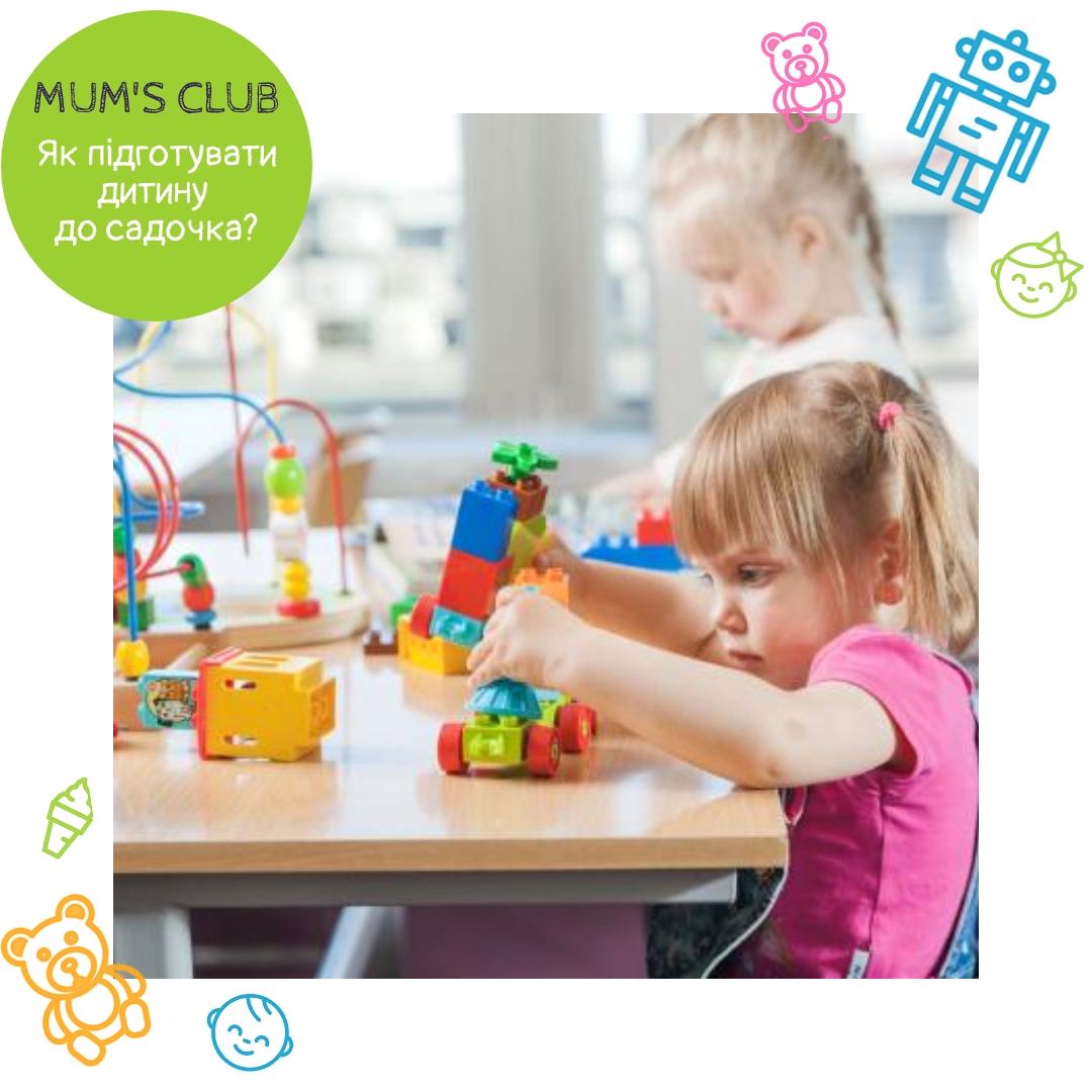 MUM'S Club