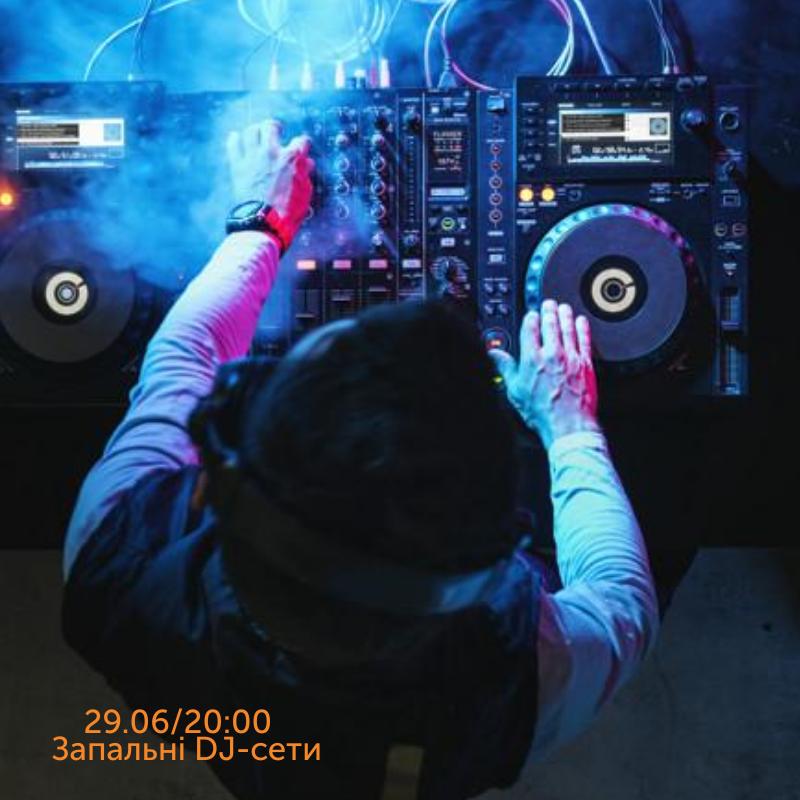 Драйвові DJ-сети в Papashon