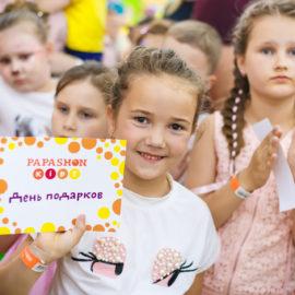 1 червня – День захисту дітей