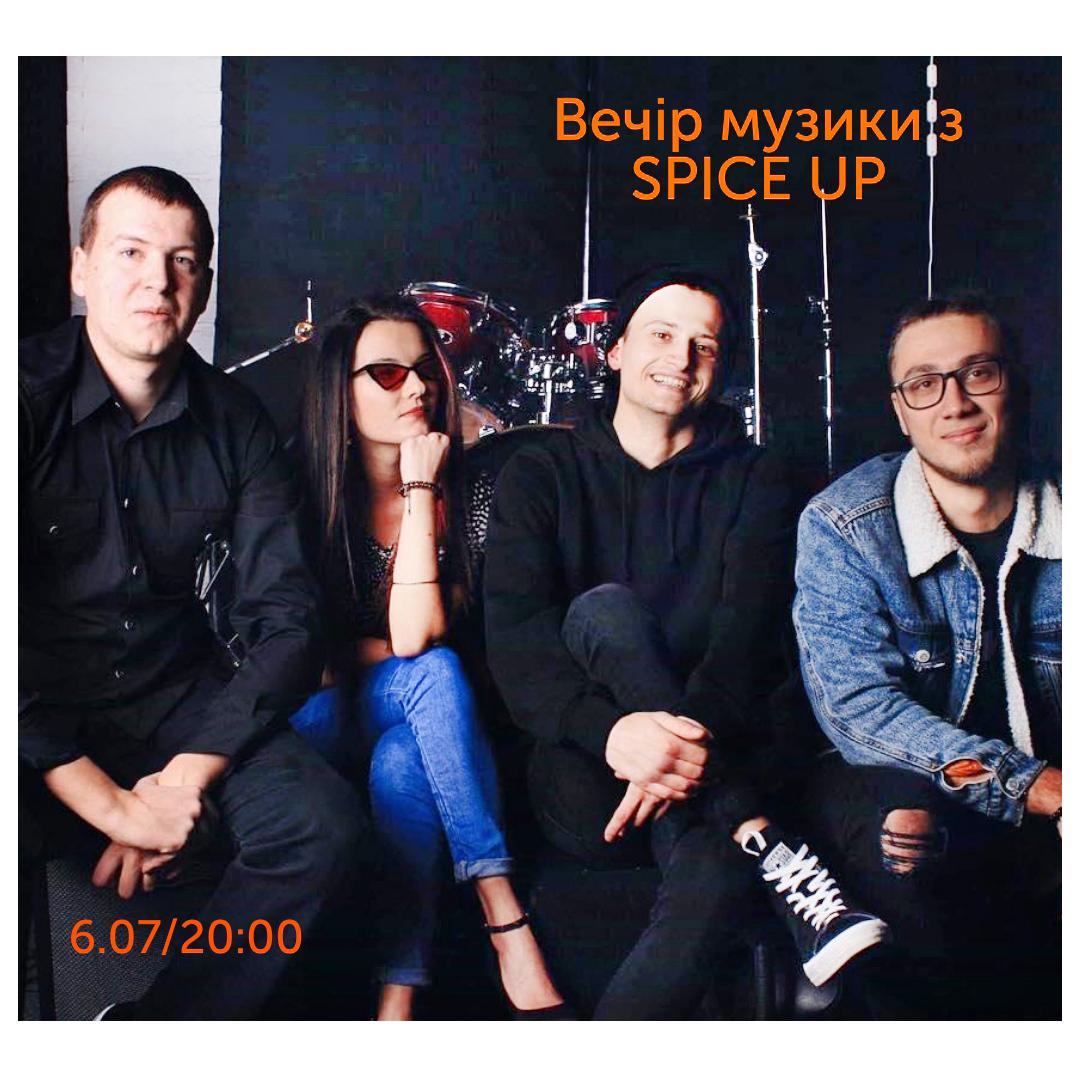 Гурту Spice Up в Papashon